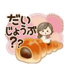 ナチュラルガール♥【思いやり♥愛情】(個別スタンプ:06)