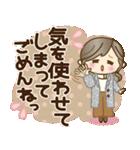 ナチュラルガール♥【思いやり♥愛情】(個別スタンプ:07)