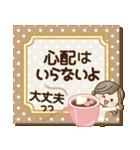 ナチュラルガール♥【思いやり♥愛情】(個別スタンプ:08)