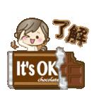 ナチュラルガール♥【思いやり♥愛情】(個別スタンプ:12)