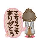 ナチュラルガール♥【思いやり♥愛情】(個別スタンプ:16)