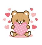 ナチュラルガール♥【思いやり♥愛情】(個別スタンプ:19)