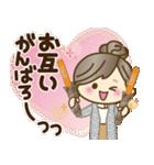 ナチュラルガール♥【思いやり♥愛情】(個別スタンプ:20)