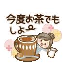 ナチュラルガール♥【思いやり♥愛情】(個別スタンプ:21)