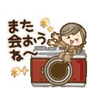 ナチュラルガール♥【思いやり♥愛情】(個別スタンプ:22)