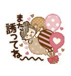 ナチュラルガール♥【思いやり♥愛情】(個別スタンプ:23)