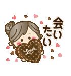 ナチュラルガール♥【思いやり♥愛情】(個別スタンプ:24)