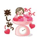 ナチュラルガール♥【思いやり♥愛情】(個別スタンプ:25)
