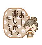ナチュラルガール♥【思いやり♥愛情】(個別スタンプ:26)
