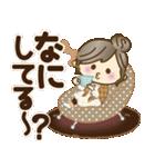 ナチュラルガール♥【思いやり♥愛情】(個別スタンプ:29)
