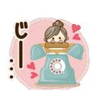 ナチュラルガール♥【思いやり♥愛情】(個別スタンプ:30)