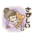 ナチュラルガール♥【思いやり♥愛情】(個別スタンプ:32)