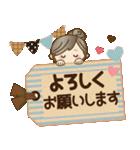 ナチュラルガール♥【思いやり♥愛情】(個別スタンプ:33)