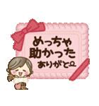 ナチュラルガール♥【思いやり♥愛情】(個別スタンプ:36)