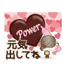 ナチュラルガール♥【思いやり♥愛情】(個別スタンプ:37)