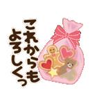 ナチュラルガール♥【思いやり♥愛情】(個別スタンプ:38)