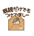 ナチュラルガール♥【思いやり♥愛情】(個別スタンプ:39)