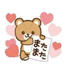 ナチュラルガール♥【思いやり♥愛情】(個別スタンプ:40)