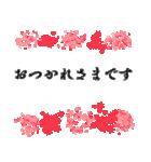 【大人かわいい】敬語・丁寧語&気づかい(個別スタンプ:9)