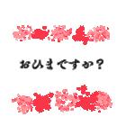 【大人かわいい】敬語・丁寧語&気づかい(個別スタンプ:27)