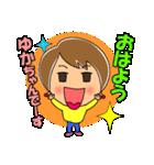 高知のゆかちゃん(個別スタンプ:01)