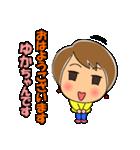 高知のゆかちゃん(個別スタンプ:02)