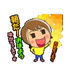 高知のゆかちゃん(個別スタンプ:03)