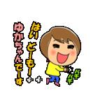 高知のゆかちゃん(個別スタンプ:04)