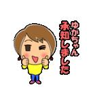 高知のゆかちゃん(個別スタンプ:08)