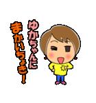 高知のゆかちゃん(個別スタンプ:09)