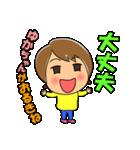 高知のゆかちゃん(個別スタンプ:10)