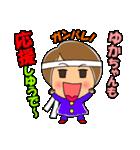 高知のゆかちゃん(個別スタンプ:11)