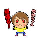 高知のゆかちゃん(個別スタンプ:12)
