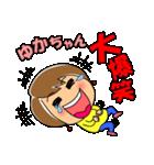 高知のゆかちゃん(個別スタンプ:15)