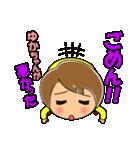 高知のゆかちゃん(個別スタンプ:21)