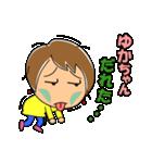 高知のゆかちゃん(個別スタンプ:22)