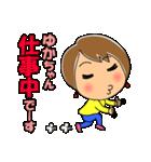 高知のゆかちゃん(個別スタンプ:25)