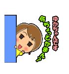 高知のゆかちゃん(個別スタンプ:29)