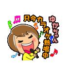 高知のゆかちゃん(個別スタンプ:32)