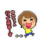 高知のゆかちゃん(個別スタンプ:34)