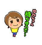 高知のゆかちゃん(個別スタンプ:36)