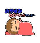 高知のゆかちゃん(個別スタンプ:39)