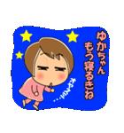 高知のゆかちゃん(個別スタンプ:40)