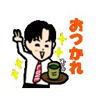 恋するサラリーマン5 日常編(個別スタンプ:01)