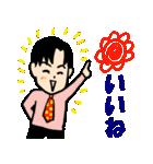 恋するサラリーマン5 日常編(個別スタンプ:02)