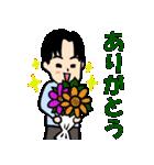 恋するサラリーマン5 日常編(個別スタンプ:03)