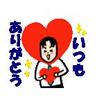 恋するサラリーマン5 日常編(個別スタンプ:04)