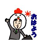 恋するサラリーマン5 日常編(個別スタンプ:05)