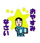 恋するサラリーマン5 日常編(個別スタンプ:06)