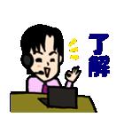 恋するサラリーマン5 日常編(個別スタンプ:07)